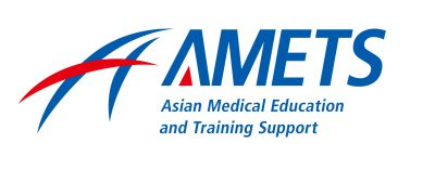 アジア医療教育研修支援機構